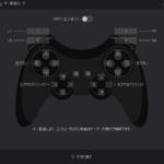 NoxPlayer6をコントローラーで遊ぶ時の設定(JoyToKey使用)